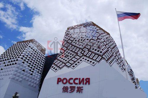 俄罗斯电商市场潜力巨大 跨境电商贸易仍大有可为