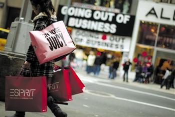 2017年上半年社会消费品零售总额数据及解读