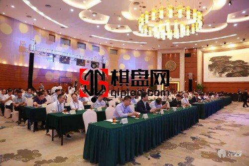 2018中国国际数字经济发展论坛