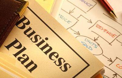 五大要素让你的商业计划书脱颖而出