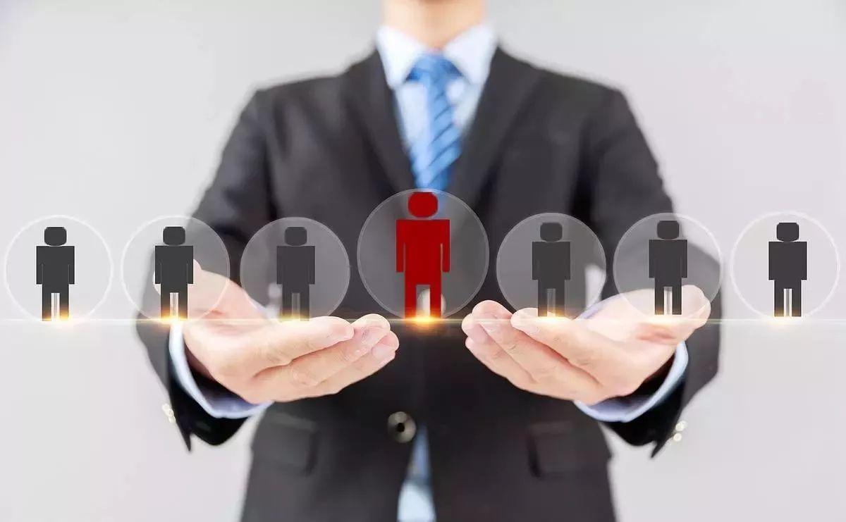 领导力决定执行力,执行力保障领导力
