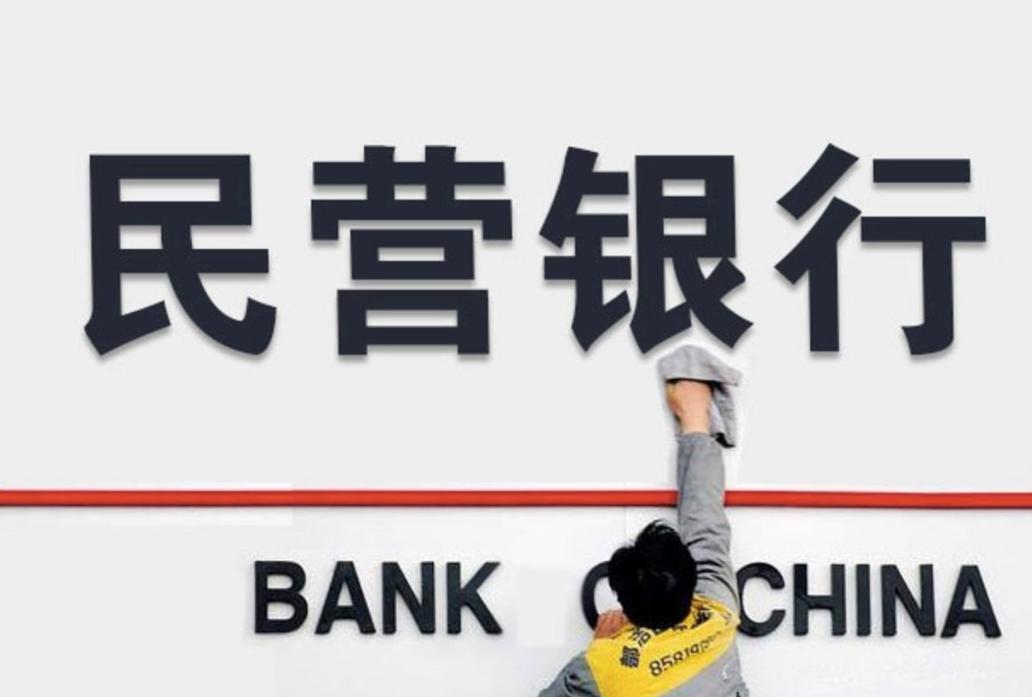 民营银行下一个风口:产业互联网